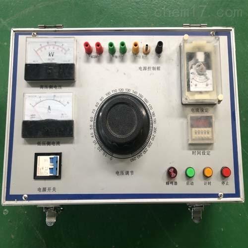 直供工频耐压试验装置承试承装承修设备