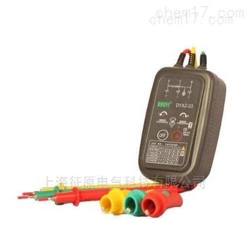 DYXZ-03接触式三相电机/相序测试仪