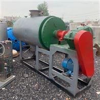 二手化工制药用途广泛耙式干燥机