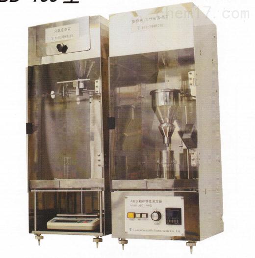 日本tsutsui筒井理化ABD粉末性能测量仪