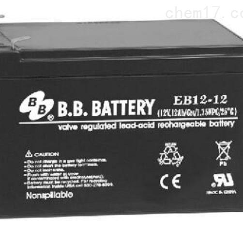 台湾BB蓄电池EB12-12技术应用