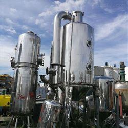 高效节能-采暖蒸发器