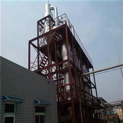 干燥出售产品电镀废水零排放蒸发器