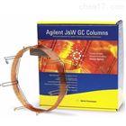 Agilent DB-5 气相毛细管柱