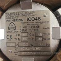 Y013PA1H2BS英国诺冠MAXSEAL不锈钢防爆电磁阀