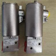 Y123PA1H2MS072Y013AA1H1BS072诺冠MAXSEAL防爆电磁阀