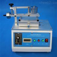YM-202台式电动铅笔硬度实验机