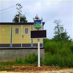 CCEP认证大街小巷网格化微型空气监测站
