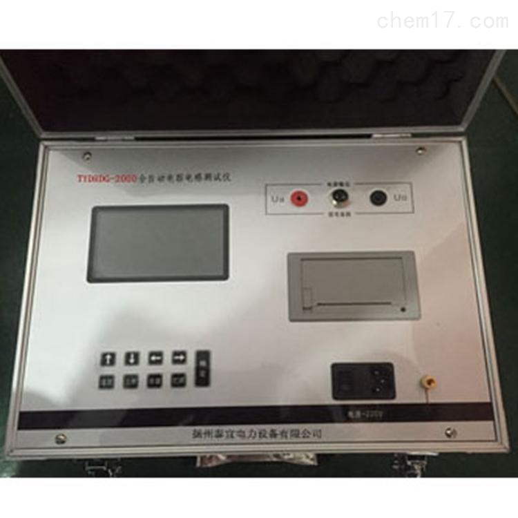 三相高压电容测试仪特价