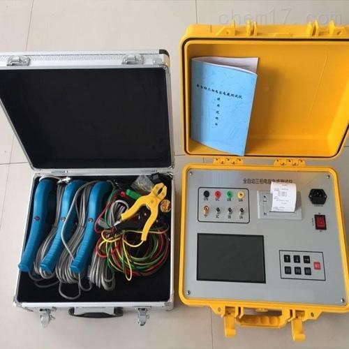 自动调节电容电感测试仪
