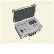 RDJ-2电动机综合测试仪