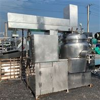 调剂回收真空乳化机