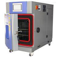 SMA-40PF橡胶桌上型高低温老化试验箱