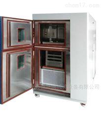 冷热冲击试验箱(两箱式)