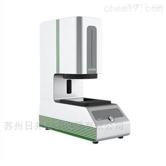 天准VMC二次元影像测量仪