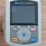 CM-700D/CM-2300D/CM-3600A江苏南京CM-26DG分光色差仪使用方法