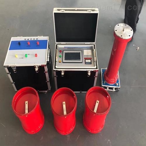 承试类五级仪器75KV串联谐振耐压试验装置