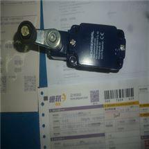 Schmersal安全开关EX-AZ3350-03ZK-U270-3D