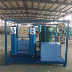 能源标配2m³分钟干燥空气发生器