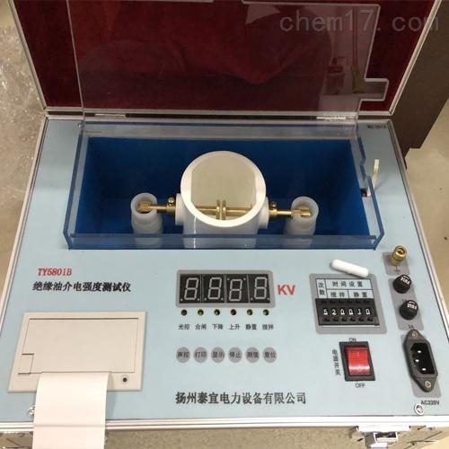 自动化油介电强度试验仪试验报告