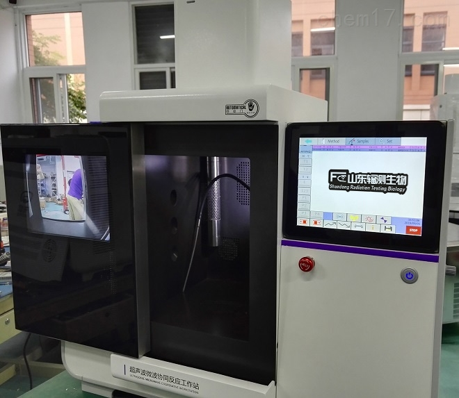 微波超声波紫外催化合成萃取反应器