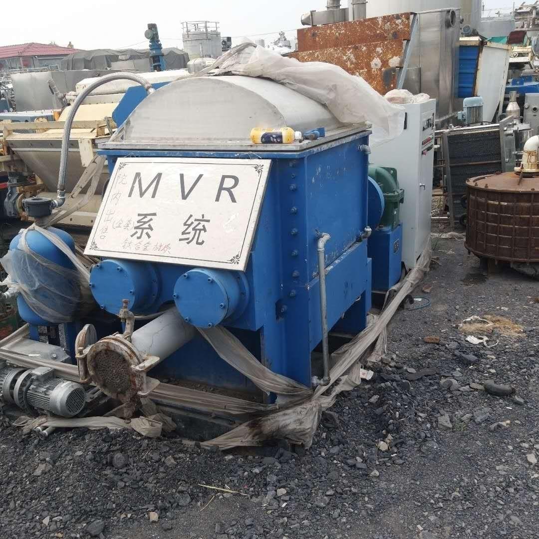 回收企业闲置各种型号捏合机