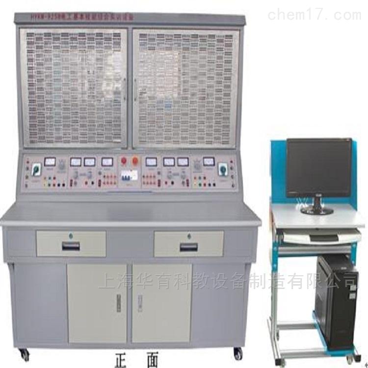 电工基础实训装置
