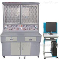 HYWK-925C电工基础实训装置