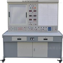电工电子电气技术实训台