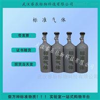甲烷中二氧化碳混合气体标准物质4L标准气体