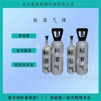 氮中氢气体标准物质 4L 标准气体