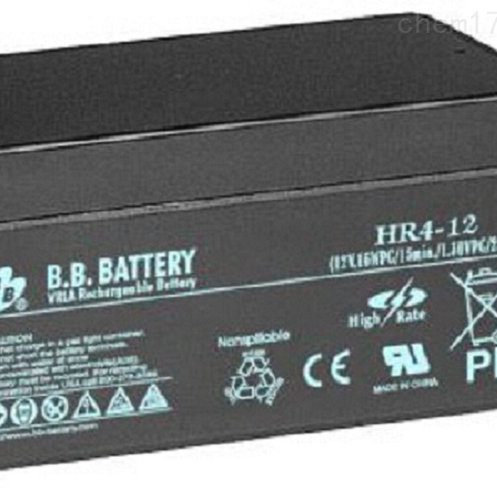 台湾BB蓄电池HR4-12批发零售