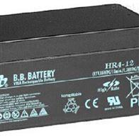 12V4AH台湾BB蓄电池HR4-12批发零售