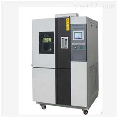 SH606-1全国包邮SH606防锈湿热试验箱石油分析