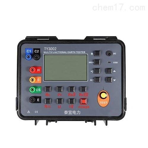 承试类五级仪器轻型土壤电阻率测试仪