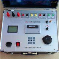 ZDKJ110B单相继电保护测试仪生产厂家