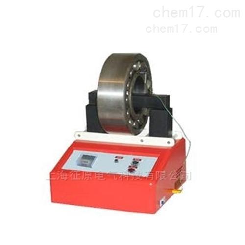 标准轴承加热器