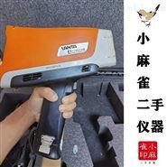 小麻雀二手光谱枪日立光谱仪转让安全可靠