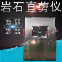 LBTYS-10A微機控製岩石應力直剪儀-雙路電機液壓加載