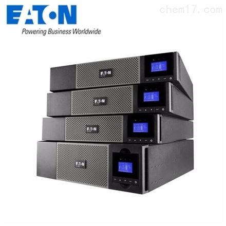 伊顿UPS不间断电池5PX 72 RT EBM 3U