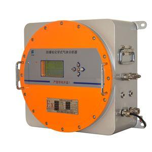 防爆电化学式氧分析仪