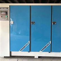 60型混凝土养护箱(标养箱)