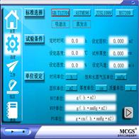 SRT-239山东织物透湿量仪