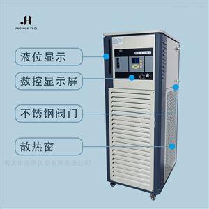 高低温冷热一体机设备
