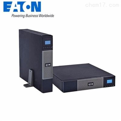 9PX3000iRT3U伊顿UPS不间断电源标准型UPS3000VA/3000W