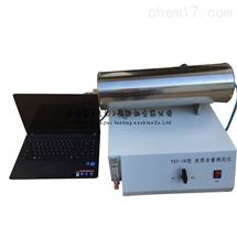 全自動炭黑含量分析儀試驗溫度:室溫~990℃