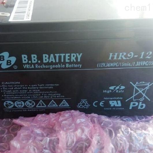 台湾BB蓄电池HR9-12正品