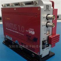 VENTUS1.0供应商LUMANTEK USB便携式DAB信号发生器