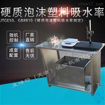 LBT-41型硬質泡沫塑料吸水率測定儀測量:量程0~2Kg