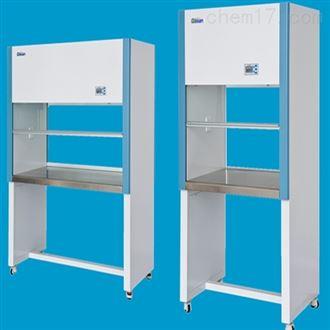 BCM(负压式)生物洁净工作台